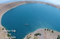 Adilcevaz Belediyesi Havadan Tanıtım Videosu